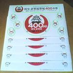 20061021ste.jpg