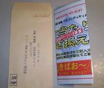 P8040289.jpg