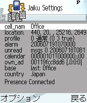 jaiku_setting.jpg