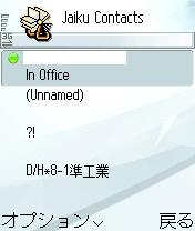 jaiku_status.JPG